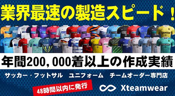 XTeamwear